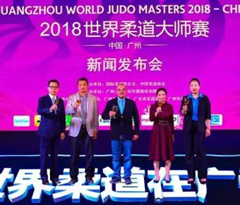 Guangzhou World Judo Marsters 2018