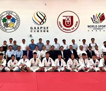 IJF International Training Camp
