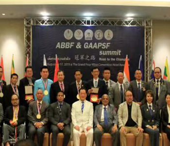 ABBF & GAAPSF Summit - Road to the Champion