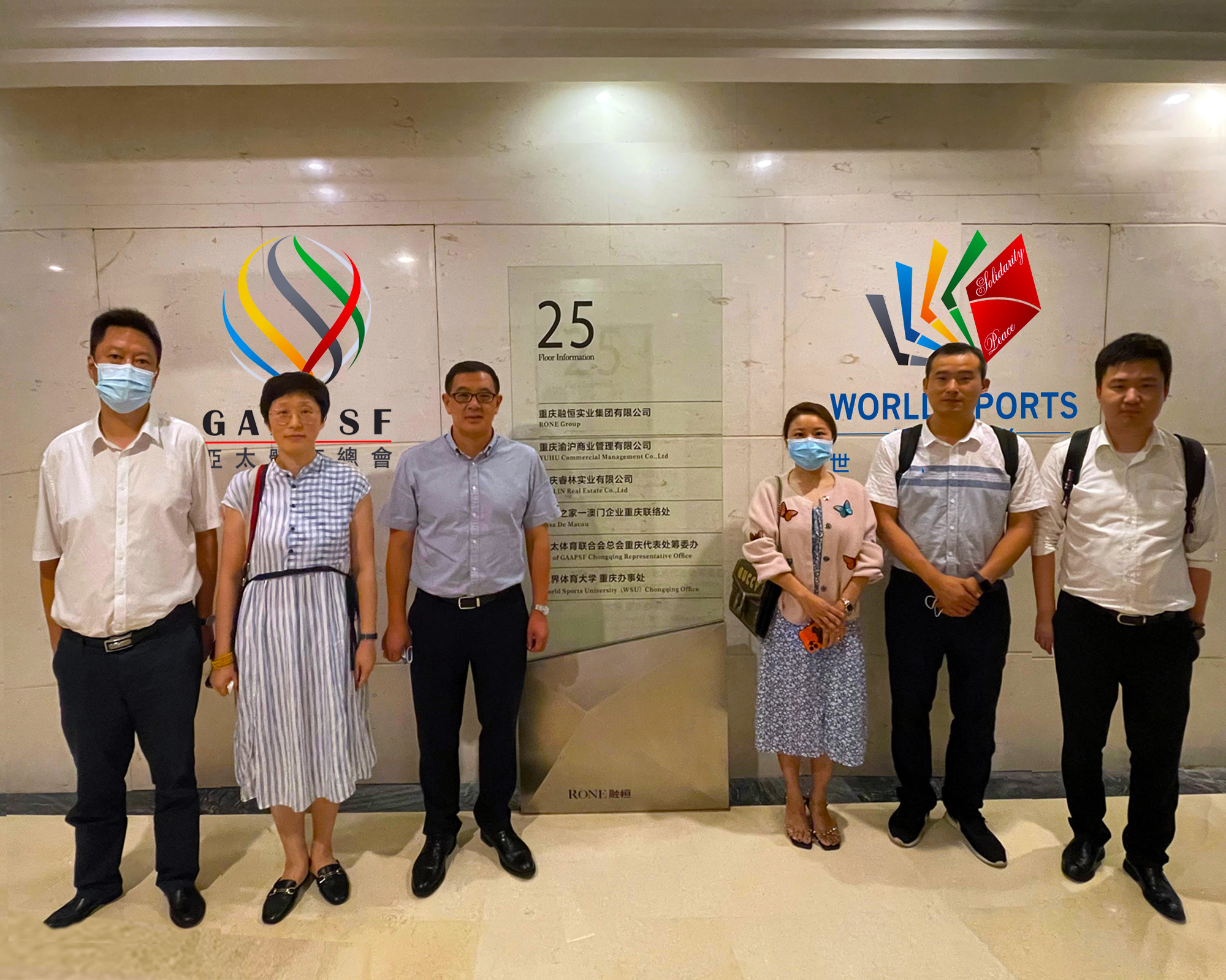 Officers and leaders of enterprises of Wuhou District of Chengdu visited GAAPSF and WSU Office in Chongqing